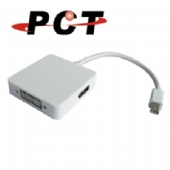 【PCT】Mini DP to DisplayPort & HDMI & DVI 三合一螢幕轉接線 Adapter (DDH13V)